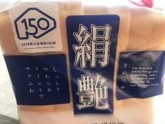 日糧 絹艶 袋4枚