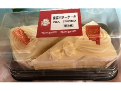 セイコーマート YOUR SWEETS 豊富バターケーキ パック2個