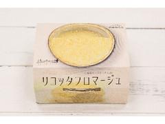 スイートオーケストラ 北海道チーズケーキ紀行 リコッタフロマージュ 冷凍販売 カップ1個