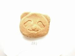 銀座コージーコーナー パンダ焼きベーコンポテト