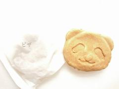 銀座コージーコーナー パンダ焼きピザチーズ