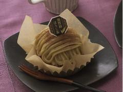 銀座コージーコーナー 加賀棒ほうじ茶ラテモンブラン