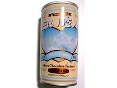 石屋製菓 白い恋人 チョコレートドリンク 缶190g
