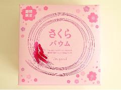 石屋製菓 さくらバウム TSUMUGI 箱1個