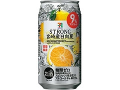 セブンプレミアム ストロングチューハイ 宮崎産日向夏 缶350ml