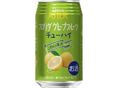 アシードブリュー アシードアスター フロリダグレープフルーツチューハイ 缶350ml