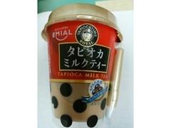 エミアル TAPIOCA TIME ROYAL タピオカミルクティー カップ255g