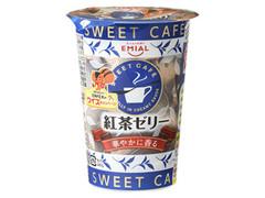 エミアル SWEE TCAFE 紅茶ゼリー カップ190g