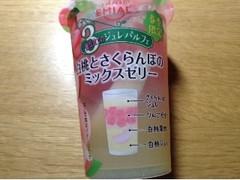 エミアル 3層仕立てのジュレパルフェ 白桃とさくらんぼのミックスゼリー カップ190g