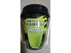 アズミ 黒蜜タピオカ入り宇治抹茶ラテ カップ255g