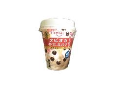 EMIAL タピオカ杏仁ミルク カップ55g