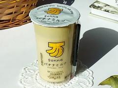 アズミ sonnaバナナミルク カップ190g