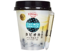 EMIAL TAPIOCA TIME ROYAL タピオカバニラミルク
