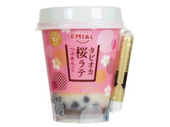 EMIAL TAPIOCA TIME ROYAL タピオカ桜ラテ