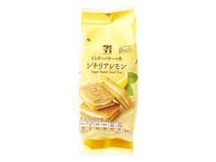 セブンカフェ シュガーバターの木 シチリアレモン 袋3個