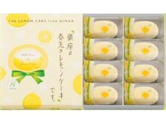 東京ばな奈 銀座の春先きレモンケーキ 箱8個