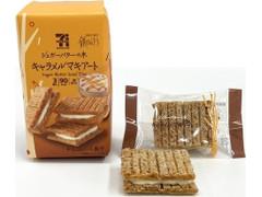セブンカフェ シュガーバターの木 キャラメルマキアート