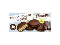 ローソンストア100 チョコパイ マシュマロ バニラ風味 箱5個