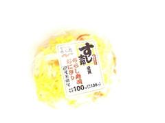 ローソンストア100 すし太郎使用ちらし寿司おにぎり