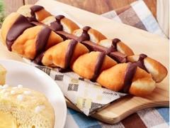 ローソンストア100 おいしさプラスワン ツイストドーナツ スティックチョコ&チョコホイップ