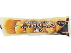 ローソンストア100 VL ミニチョコクリームパン 6個入