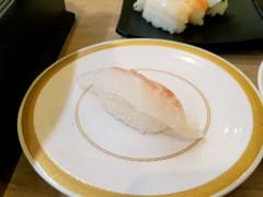 かっぱ寿司 活〆真鯛