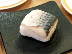 かっぱ寿司 肉厚とろ〆さばの押し寿司