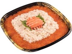 かっぱ寿司 メガ盛り蟹いくら丼