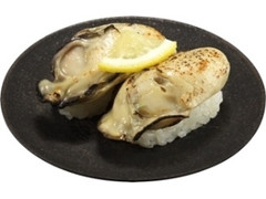 かっぱ寿司 握り 瀬戸内海産 蒸し牡蠣ガーリックバター炙り