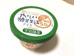 シャトレーゼ やさしい糖質生活アイス 宇治抹茶 カップ110ml