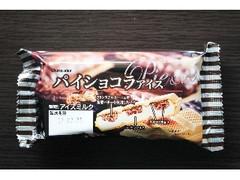 シャトレーゼ パイショコラアイス 袋105ml