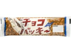 シャトレーゼ チョコバッキー バニラ 袋70ml