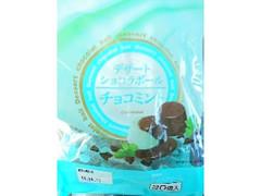 シャトレーゼ デザートショコラボールチョコミント 1包装