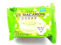 シャトレーゼ アイスマカロン ビスタチオ 袋1個