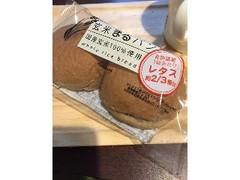 シャトレーゼ 玄米まるパン 袋2個