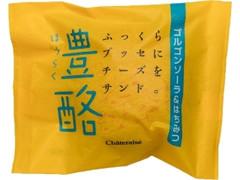 シャトレーゼ 豊酪 ゴルゴンゾーラ&はちみつ 袋1個