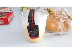 シャトレーゼ 北海道産純生クリーム仕立て プレミアムプリン カップ1個