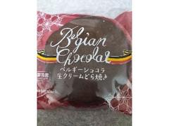シャトレーゼ ベルギーショコラ生クリームどら焼き 袋1個