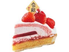 シャトレーゼ 祝!苺いっぱいハッピータルト