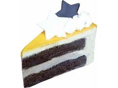 シャトレーゼ 星のオレンジショコラケーキ