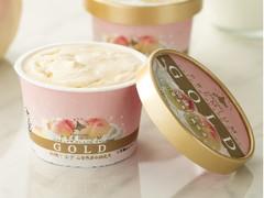 シャトレーゼ Chateraise PREMIUM GOLD 白桃ミルク カップ78ml