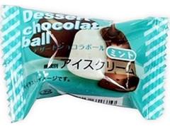 シャトレーゼ デザートショコラボール ミント 袋1個