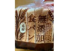 シャトレーゼ 無添加食パン