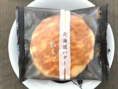 シャトレーゼ 柏尾山 北海道バターどら焼き