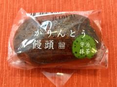 シャトレーゼ かりんとう饅頭 宇治抹茶