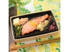 ナチュラルローソン ゆず香る鮭のり弁当 枕崎産鰹節使用
