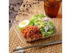 ナチュラルローソン 豆腐干のビビンパ風サラダ
