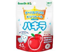 雪印ビーンスターク ハキラ りんご 袋45粒