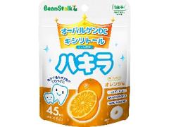 雪印ビーンスターク ハキラ オレンジ 袋45粒