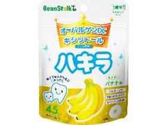 雪印ビーンスターク ハキラ バナナ 袋45粒